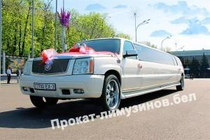 Аренда лимузина Гомель
