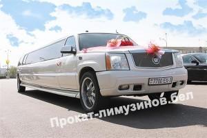Аренда лимузинов и авто на свадьбу Гомель