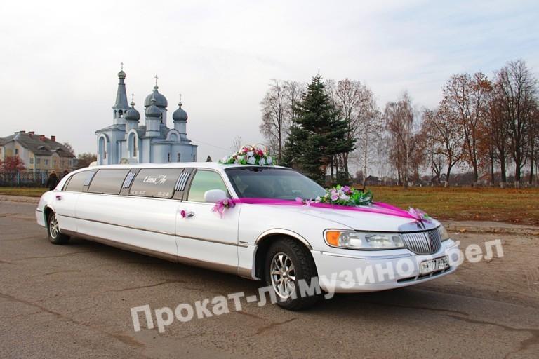 аренда машин и лимузинов спб
