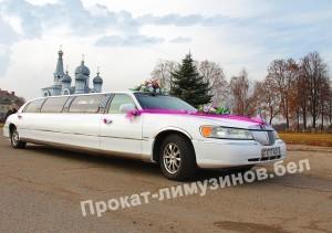 Аренда лимузинов и авто в Гомеле